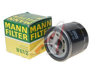 Фильтр масляный DAEWOO CHEVROLET OPEL SUZUKI (0.8/1.3) MANN W67/2, OC215