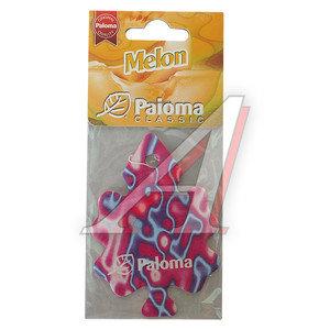 Ароматизатор подвесной пластина (melon) Classic PALOMA PALOMA 210112 Дыня, 210112