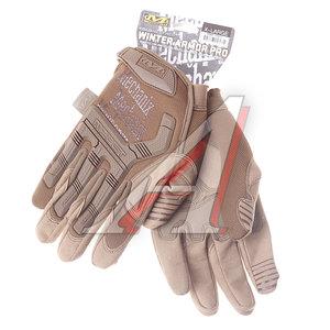Перчатки мото MEHANIX MMP-55012