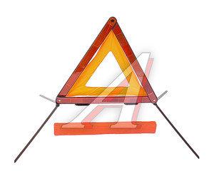 Знак аварийной остановки 2.02, YD-5, 453.3716000