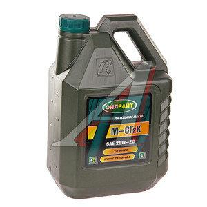 Масло дизельное М8Г2К мин.5л OIL RIGHT 2490, OIL RIGHT М8Г2К