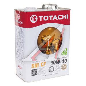 Масло моторное ECO GASOLINE п/синт.4л TOTACHI TOTACHI SAE10W-40