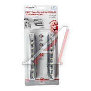 Огни ходовые дневного света LED 8 светодиодов 12V 4W 2шт. AUTOSTANDART 106075
