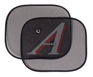 Шторка автомобильная для боковых стекол 44х36см присоска черная 2шт. MELTEC CP-22