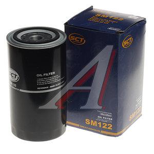 Фильтр масляный ЗИЛ-5301,МАЗ-4370 (дв.ММЗ-260) с гайкой SCT MANNOL SCT SM 122, SM122