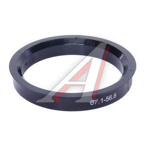 Адаптер диска колесного 67.1х56.6 67,1х56,6, А3