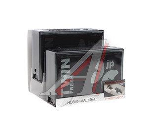 Ароматизатор в карман двери гелевый (новая машина) 2х100г Tween Fresh FKVJP TWNS-72