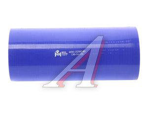 Шланг МАЗ охлаждения наддувного воздуха (L=230мм, d=90) силикон 64301-1323092-001, 64301-1323092