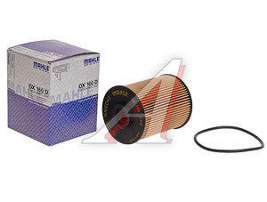 Фильтр масляный VW Touareg (10-) AUDI A6 (-05),A8 (-02),Q7 (06-) PORSCHE Cayene MAHLE OX160D, 021115562A