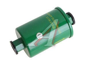 Фильтр топливный ВАЗ-2108-15i тонкой очистки (гайка) ЗА РУЛЕМ 2112-1117010, 2112-1117010-01
