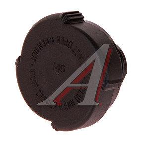 Крышка радиатора BMW 3 (E30),5 (E50) (дв.M40,М50) (1.4Bar) FEBI 12205, 17111742232