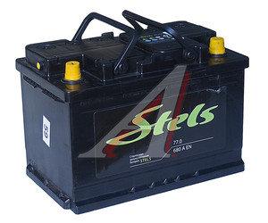 Аккумулятор STELS 77А/ч обратная полярность 6СТ77