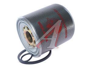 Фильтр осушителя SCANIA 4 series,P,G,R,T RENAULT Midlum (M41мм,G1 1/4'') TRUCKTECHNIC WSK636A, AL14/AD13170/3X, 1384549/1455253/5021170077/5001843522