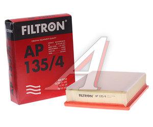 Фильтр воздушный RENAULT Laguna (08-) FILTRON AP135/4, LX2085, 8200602361