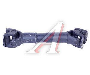 Вал карданный МАЗ среднего моста (4 отверстия, торцевые шлицы) L=769+85мм БЕЛКАРД 6422-2205010-10