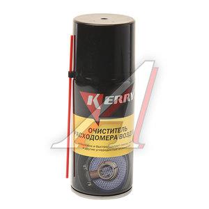 Очиститель датчика расхода воздуха аэрозоль 210мл KERRY KR-909-1, KERRY KR-909-1