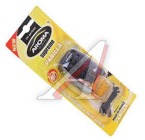 Ароматизатор на дефлектор жидкостный (ваниль) 8мл Car Supreme AROMA 92045, Aroma Car Supreme Slim\Vanilla