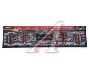 Прокладка УМЗ-4213,4216 коллектора выпускного комплект в блистере 4216.1008080