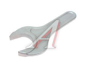 Ключ рожковый односторонний 75мм КЗСМИ КЗСМИ КГО 75 ТУ (511252)*, 12601