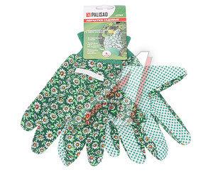 Перчатки х/б ткань с ПВХ точкой р.L PALISAD 67763