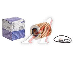 Фильтр масляный BMW 1 (E81,E87),3 (E46,E90),5 (E60),X1 (E84),X3 (E83) (1.6/1.8/2.0) MAHLE OX166/1D, 11427508969
