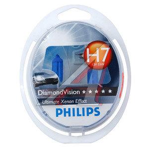 Лампа 12V H7 55W PX26d 5000K бокс (2шт.) Diamond Vision PHILIPS 12972DVS2, P-12972DV2, АКГ 12-55 (Н7)