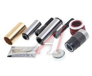 Ремкомплект суппорта KNORR SB5,SB6,SB7 (пальцы 114мм,32х80мм,втул,пыльн,болты,загл. плоская) KORTEX TR15068, CKSK6/CKSK32/K000472, 81508226037/03434381200/0200603424