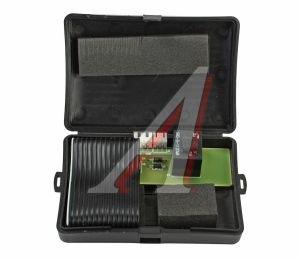 Модуль обхода иммобилайзера VIGILANT BYPASS CENMAX VIGILANT BYPASS, CEN-29
