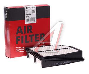 Фильтр воздушный SUZUKI Grand Vitara JB (2.4) FILTRON AP173/3, 13780-78K00