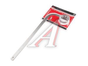 Ключ для демонтажа фильтра дифференциала 46мм х 12 граней, 5мм х 6 граней (VW,AUDI) JTC JTC-4697
