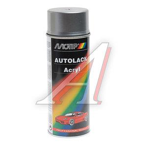 Краска компакт-система аэрозоль 400мл MOTIP MOTIP 55203