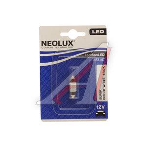 Лампа светодиодная 12V C5W SV8.5-8 31мм 6700K двухцокольная блистер (1шт.) NEOLUX NF3167, NL-3167, АС12-5