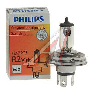 Лампа 12V R2 45/40W P45t-41 Visio PHILIPS 12475C1, P-12475, А12-45+40