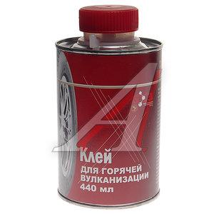 Клей резиновый самовулканизующийся жестяная банка 440мл БХЗ КРС-440гв, КРС-440