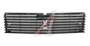 Облицовка радиатора М-2141 2141-8401112-20
