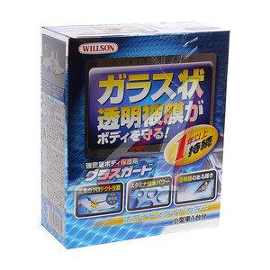 "Полироль WILLSON ""Стеклянная защита"" для светлых покрытий 70мл+4.5мл WILLSON WS-01238, WS-01238"