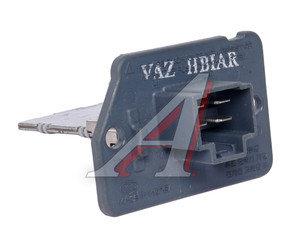 Резистор мотора отопителя ВАЗ-2190 2190-8118022-03, 21900-8118022-00