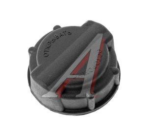 Крышка бачка расширительного ГАЗ-3302,2217 (ОАО ГАЗ) 330208-1311065, 3302-1311065