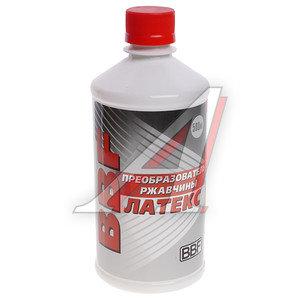 Нейтрализатор ржавчины BBF латекс 0.5л BBF Л 0.5*, 2039