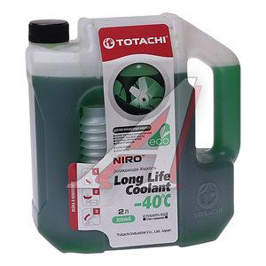 Антифриз зеленый -40C SUPER LLC 2л TOTACHI 4589904923982, TOTACHI