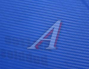 """Пленка виниловая синяя """"3D"""" карбон 1.52х0.5м 180мк ТНП, рулон 20 полуметров(10м)"""