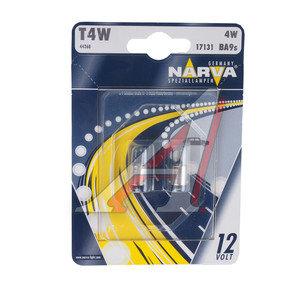 Лампа 12V T4W BA9s блистер (2шт.) NARVA 17131B2, N-17131-2бл, А12-4-1