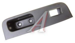 Ручка ВАЗ-2170 обивки двери внутренняя передняя правая АвтоВАЗ 2170-6102186-00, 21700610218600, 21700-6102186-00