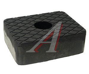 Подушка для подъемников квадрат ПП-3 1034