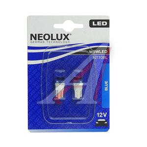 Лампа светодиодная 12V W5W T10W W2.1x9.5d бесцокольная блистер (2шт.) Blue NEOLUX NL-10BL-2бл, А12-5-2