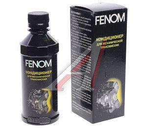 Присадка в трансмиссию FENOM 200мл AGA FN420