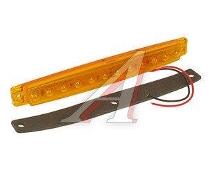 Фонарь габаритный LED 24V, желтый (L=170мм, 12-светодиодов) АВТОТОРГ НК-0050/LED ж