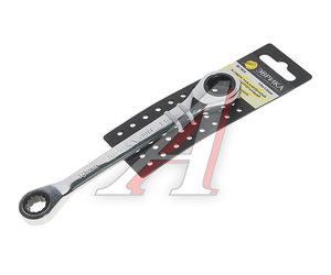 Ключ накидной 10х13мм трещоточный с держателем ЭВРИКА ER-71013H