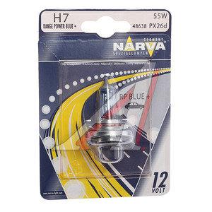 Лампа 12V H7 55W +50% PX26d блистер (1шт.) Range Power Blue NARVA 48638B1, N-48638RPBбл, АКГ 12-55 (Н7)
