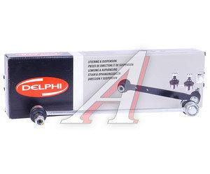 Стойка стабилизатора SUZUKI Swift переднего левая/правая DELPHI TC2221, 28000, 42420-62J00